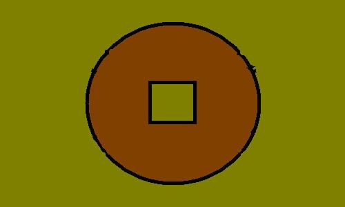 Earth Kingdom Flag by ADS001