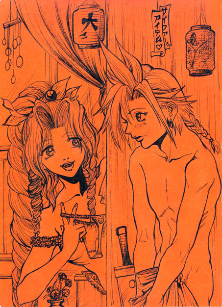 Aeris and Cloud in the Dress shop by Autumn-Sacura