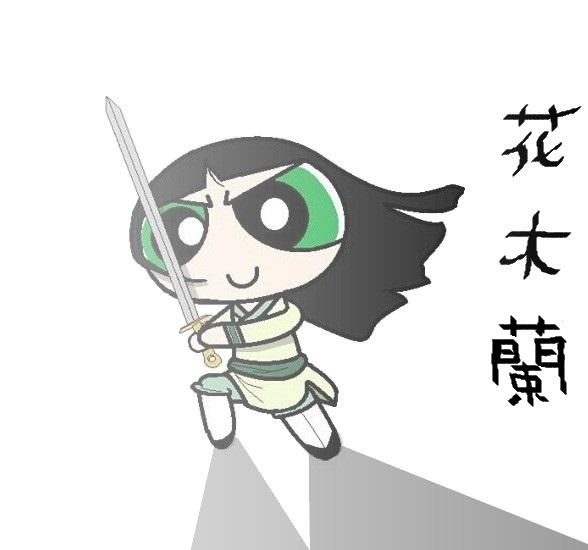 Buttercup as Mulan by alitta2