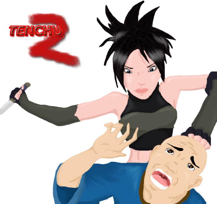 I show no mercy..... by C1umzieOn3