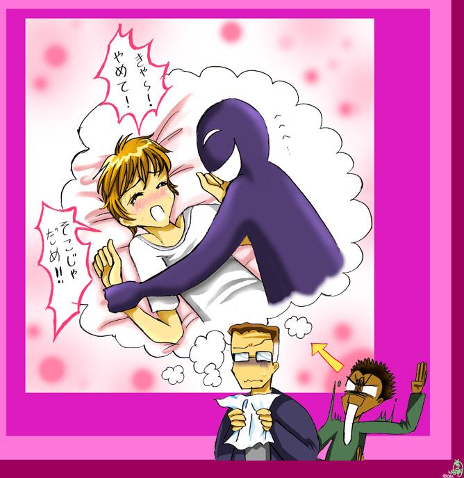 Someone's gonna do something to Greg!!! by CELICA--ishikawa