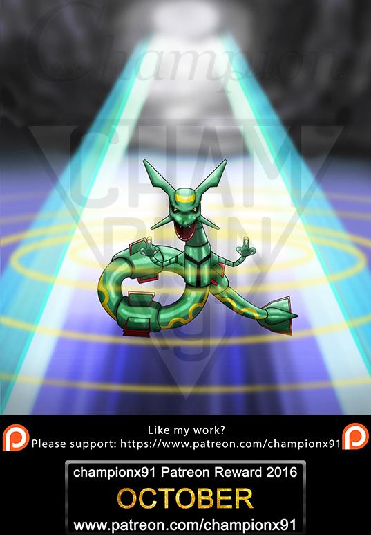 Pokemon Emerald - Rayquaza by championx91