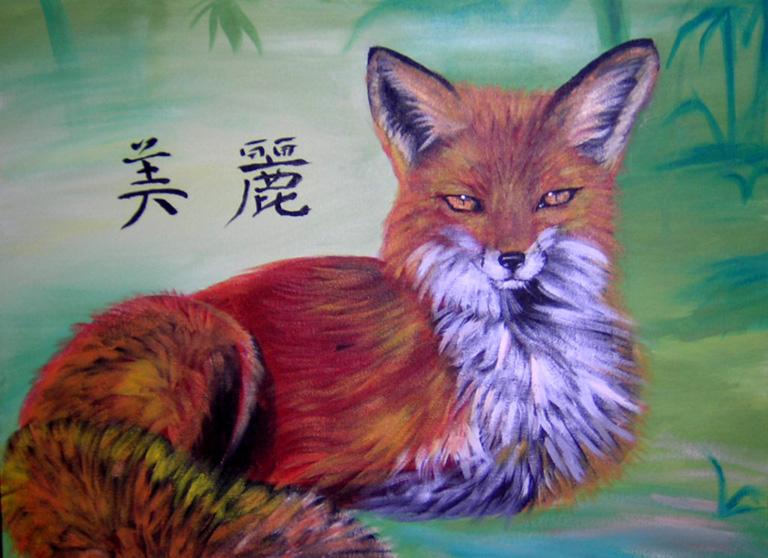 Japanese Red Kitsune by DragonCat-Ink