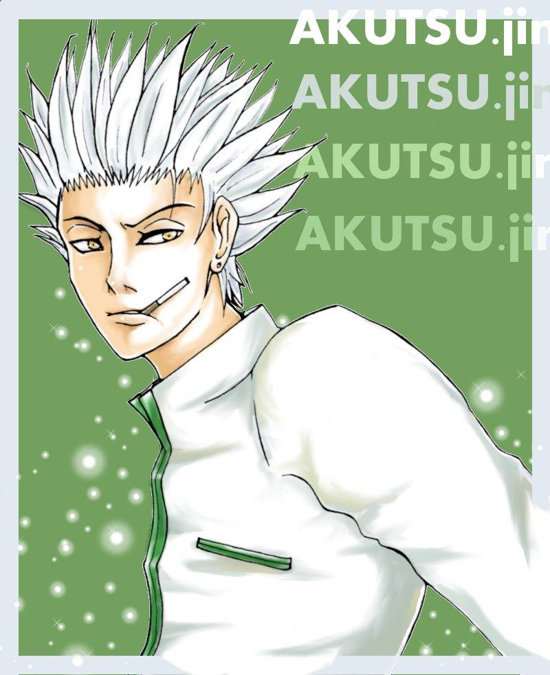 PoT: Akutsu Jin by dexteria
