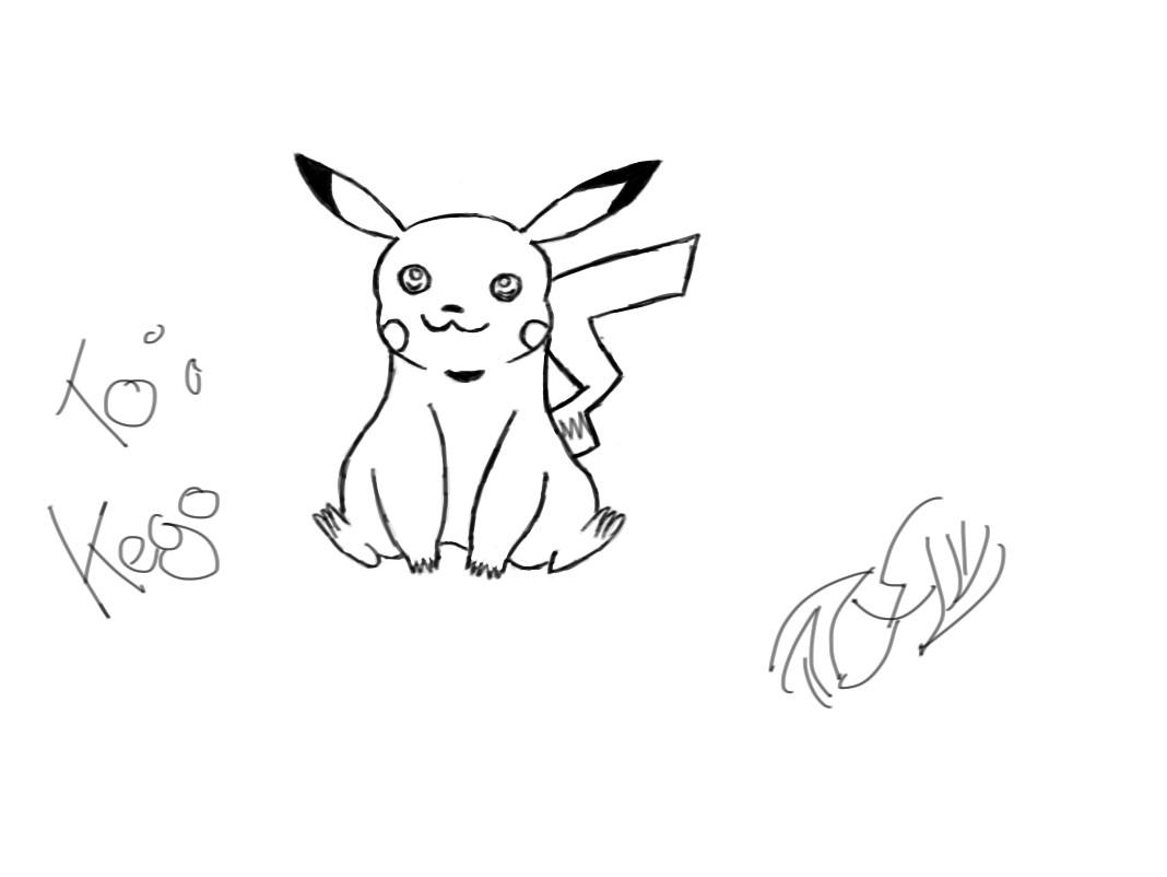 Pikachu by ExmortosSnapeBlack