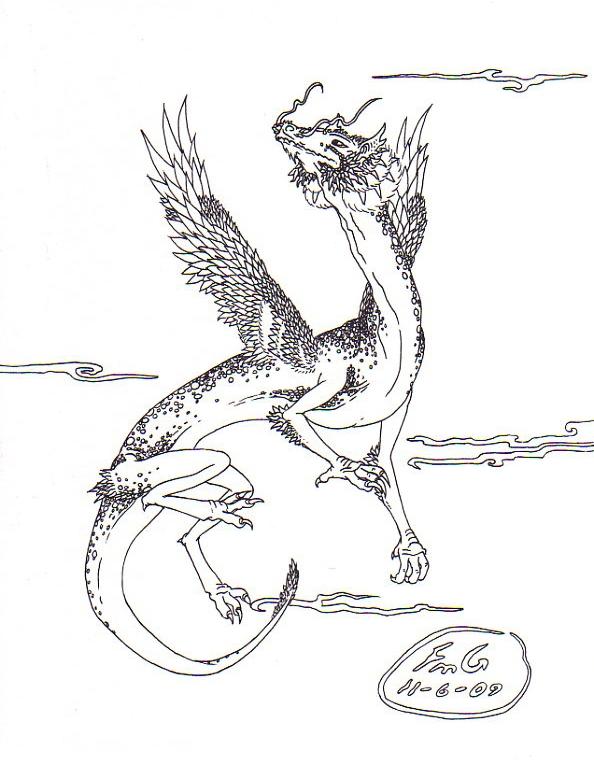 A Dragon by FudgemintGuardian