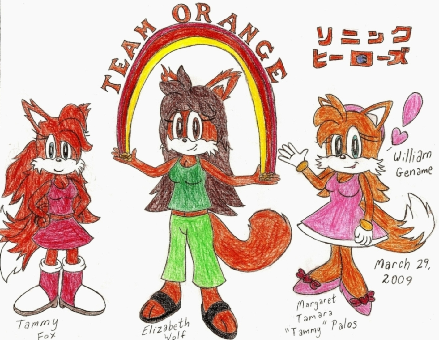 Team Orange Contest Entry by germanname