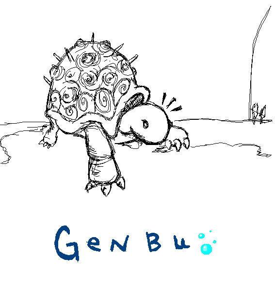 Genbu by grimfairy