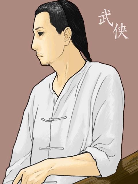 Wu Xia by KIU25