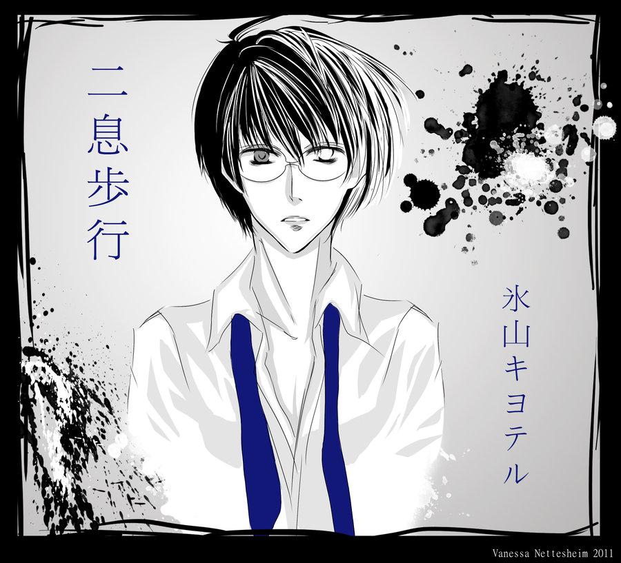 nisoku hokou-Hiyama Kiyoteru by KaitouCoon