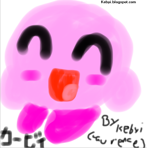 Airbrush Paint Kirby by Kebyi