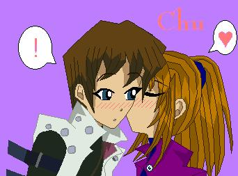 Chu! ♥ by KionaKina