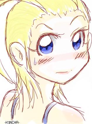 Suspicious by Kyncha