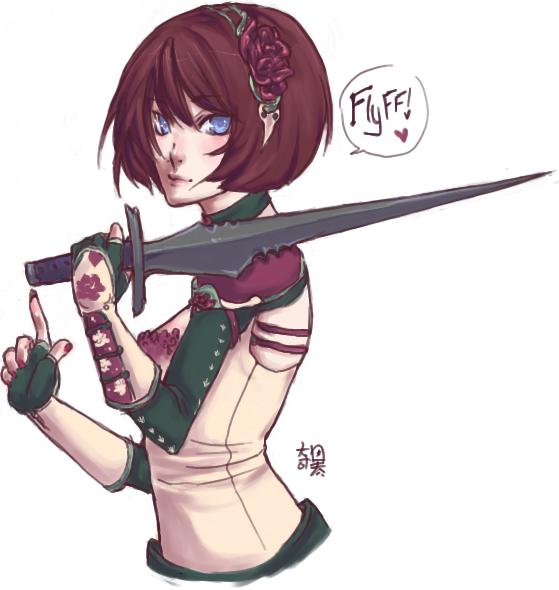 flyff! by kiitaro