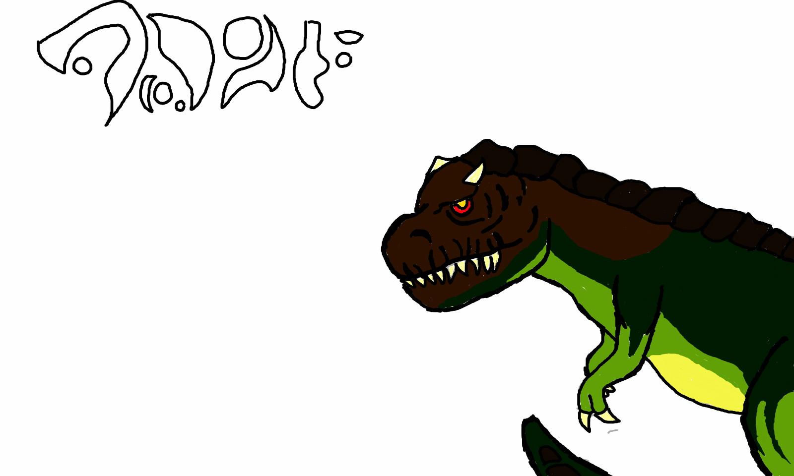 Dino by Lackadaisydragon