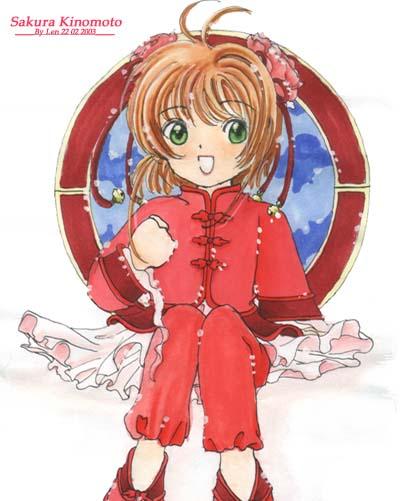 Sakura (Chinese clothes) by Len