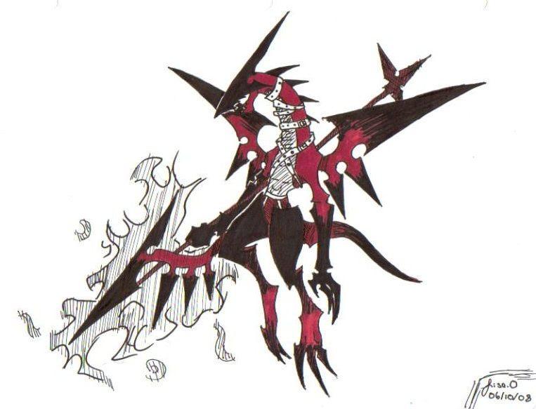 Dragoon by Lixya