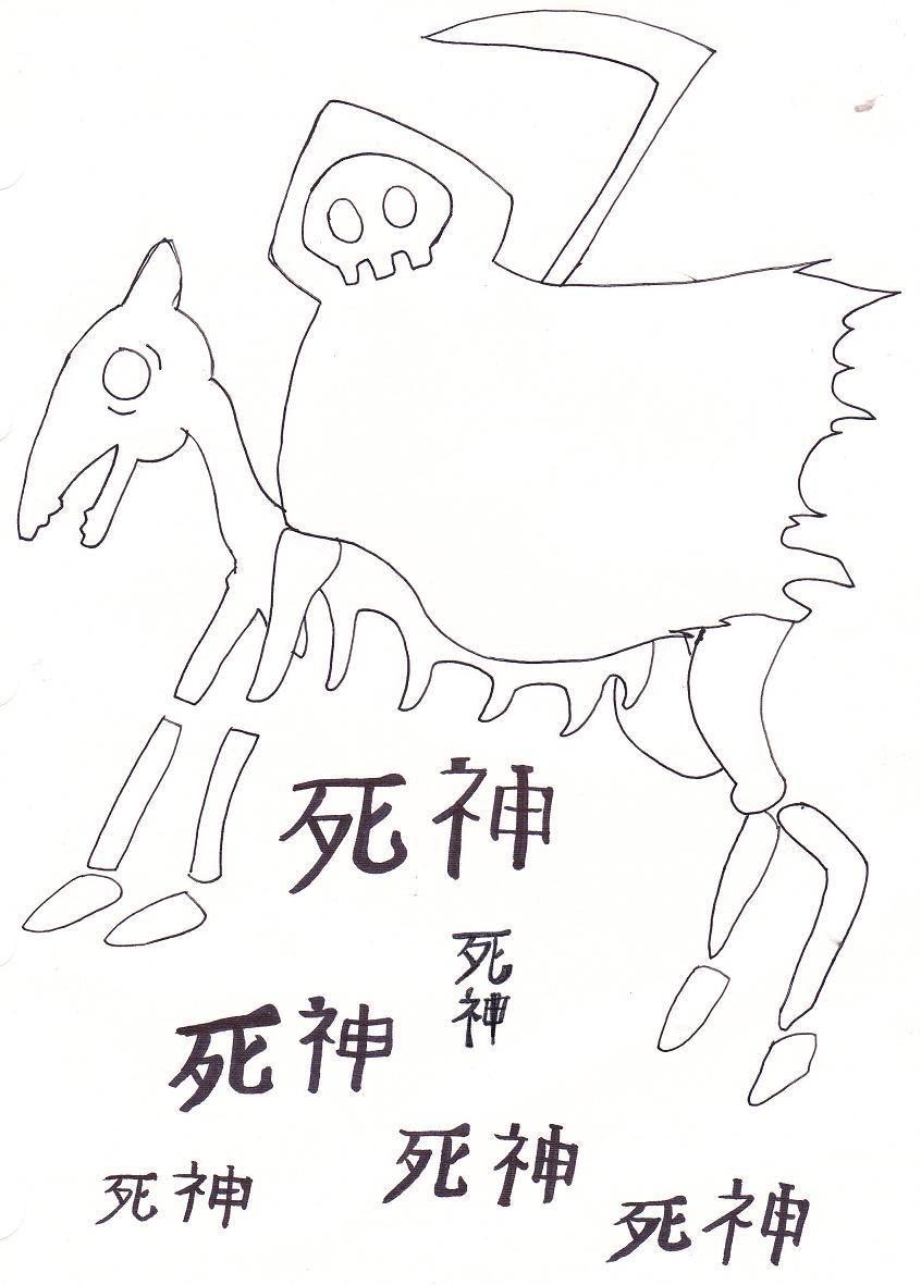 Shinigami by MomoRyu