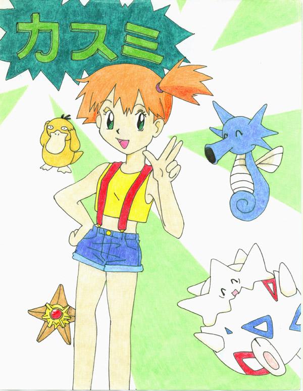 Misty and Pokemons by Nakeno_Shido