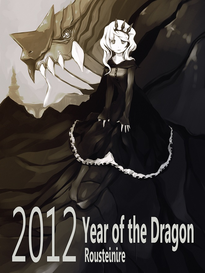 Year of the Dragon 2012 by Rousteinire