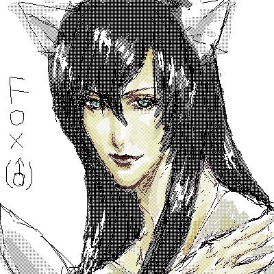 Fox by ringo0210