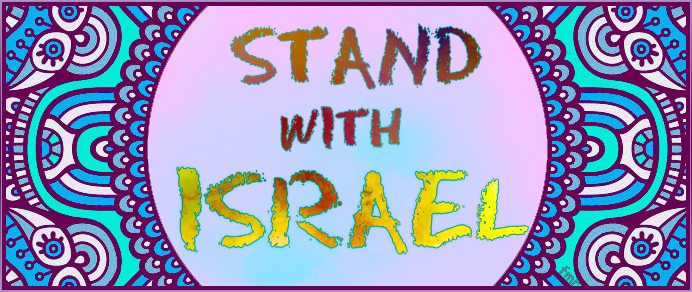 Banner - Stand with Israel by Saltwater