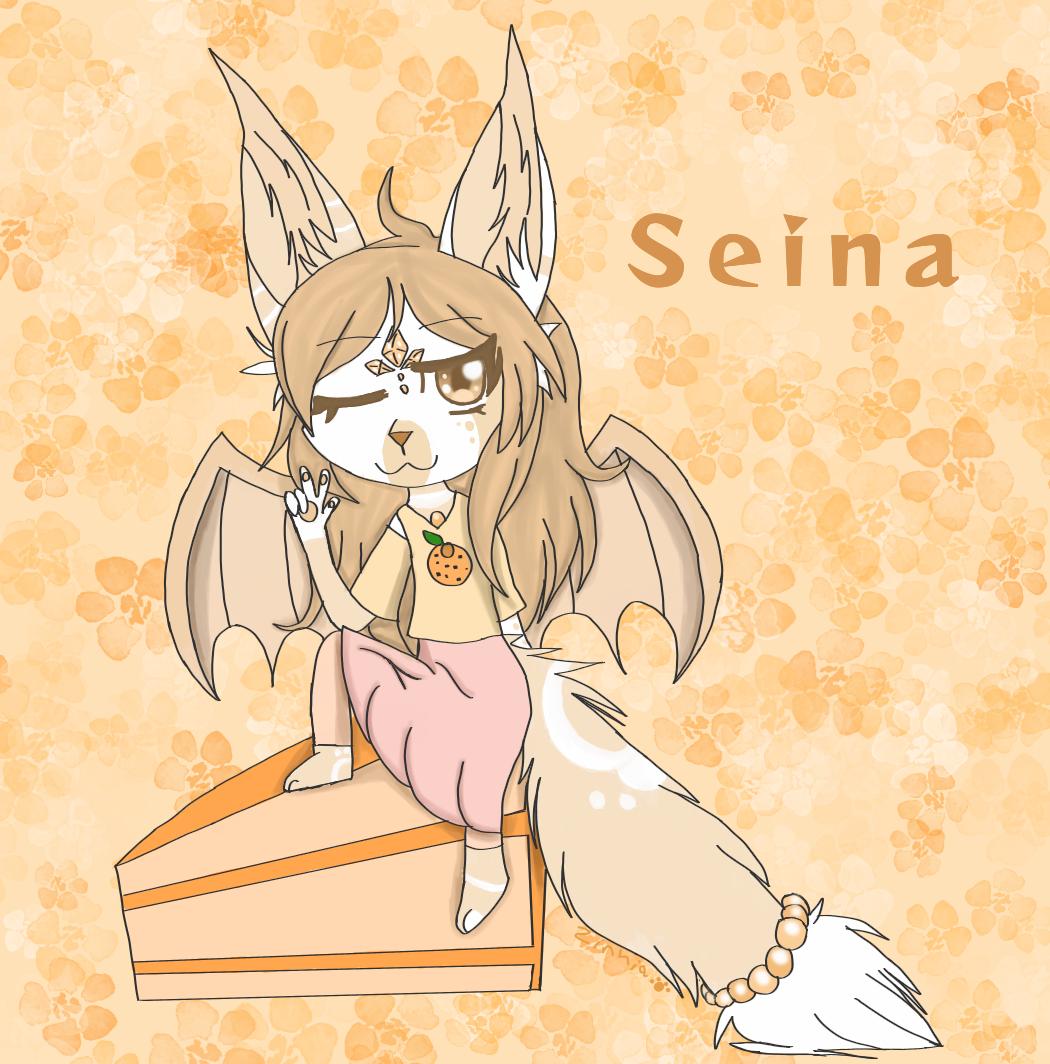 A Teacup Fox by Seina