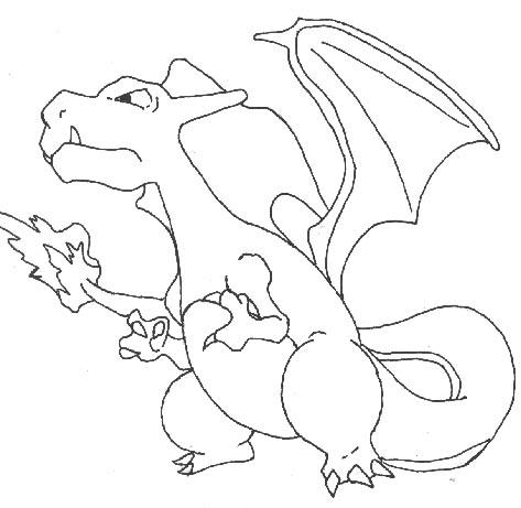fire dragon by ShadowArtist