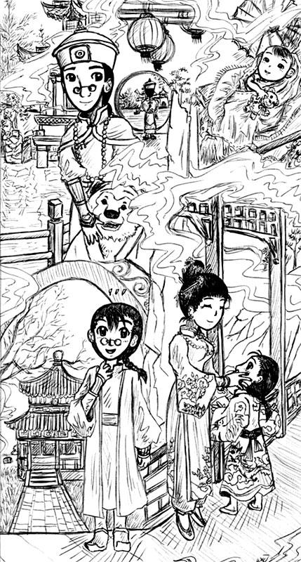Life of Kuei by Suzume