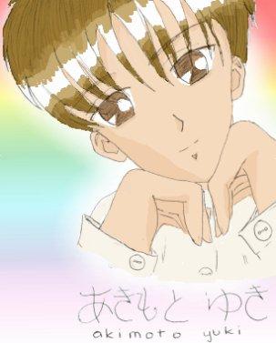 Yuki by sakayume