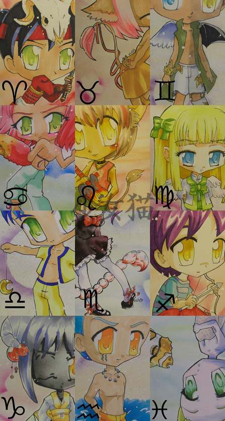 All Chibi Zodiac Cards by shoujoneko