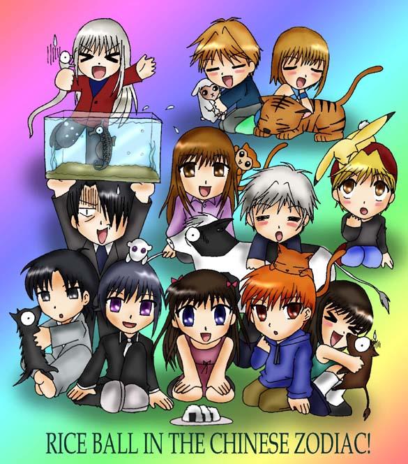 THE FURUBA CHIBIS GANG!!! ^-^(Gift 4 OrangeArt!) by silverstar
