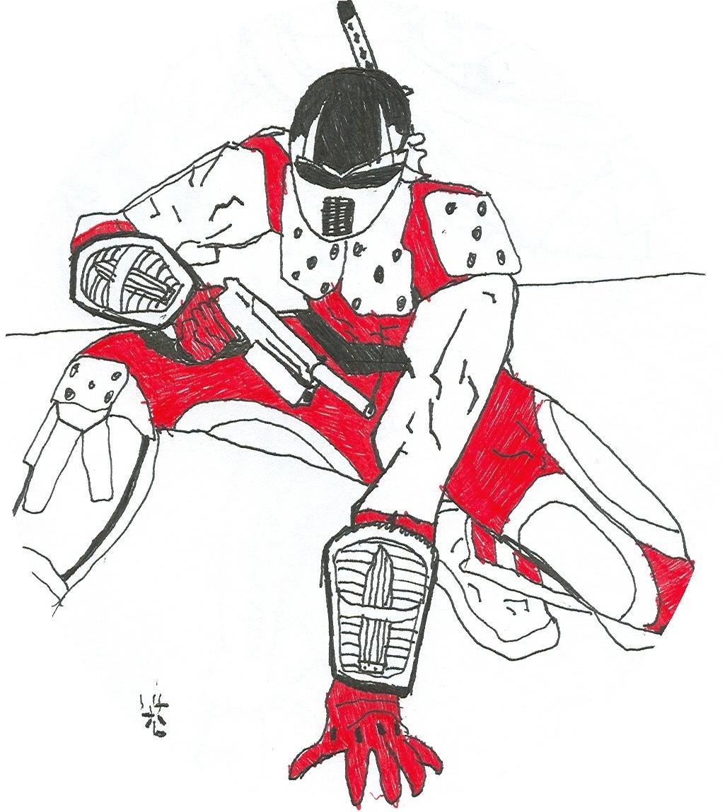 Ninja by spideyman