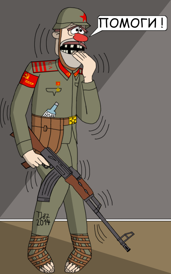 Dolt-on-Istov Hero of the Soviet Union by TeeJay87