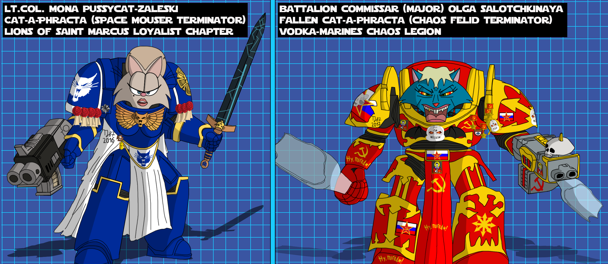 Space Mouser: Terminator Comparison by TeeJay87