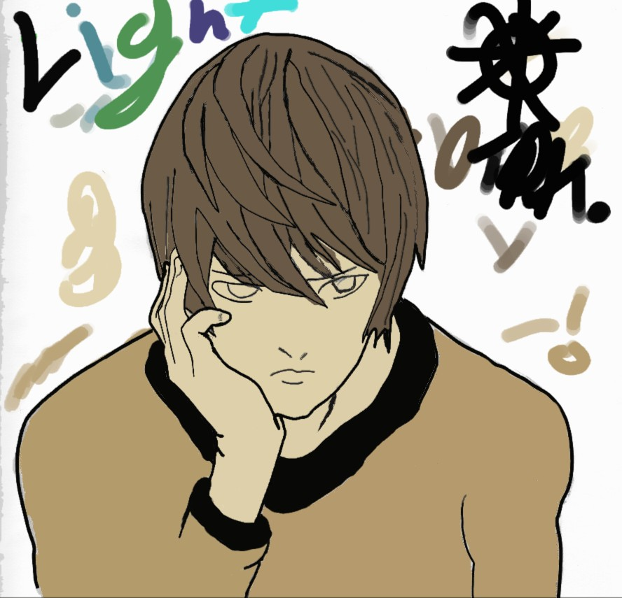 Light yagami by that1guy