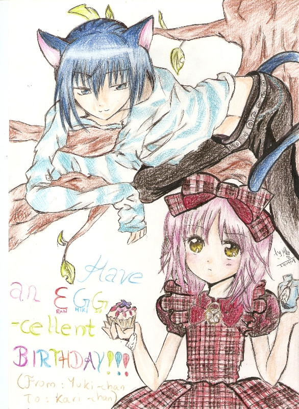 Amuto- Amu X Ikuto (Happy b'day Kari!) by turquoise6713