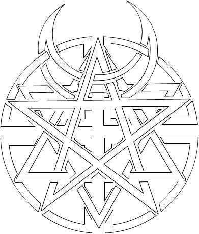 disturbed logo by WALDYMACHINE - Fanart Central