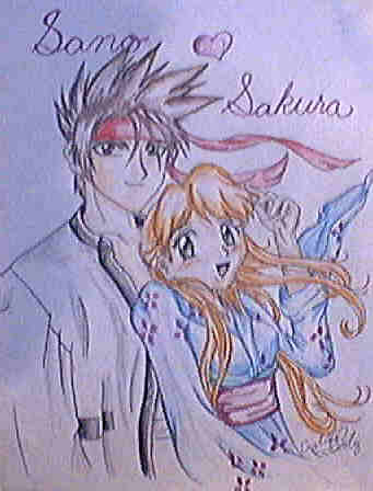 Sano+Sakura ^^ (for Sakura_Sagara) by WaterGoddess