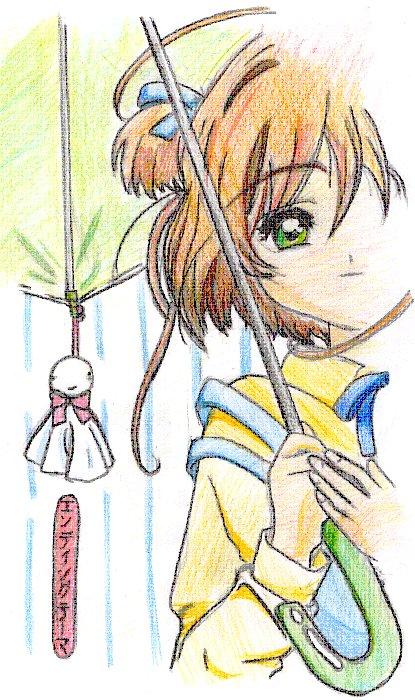 ~*{ Sakura's Rain }*~ by XxXStEpHXxX